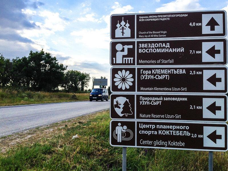 2 км до Узун-Сырт