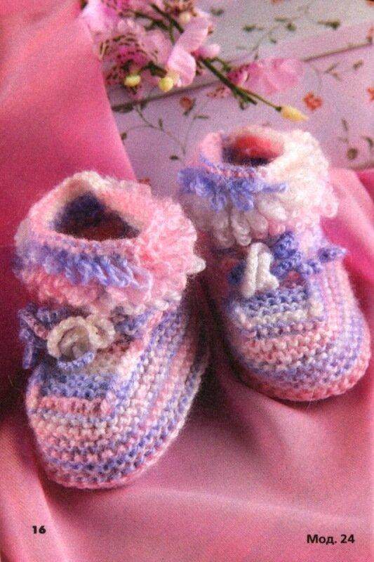 Вязание модно и просто.  Для самых маленьких 1 2012 (вязание спицами и крючком).  Прочитать целикомВ.