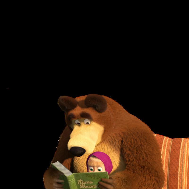 картинка маша читает машина