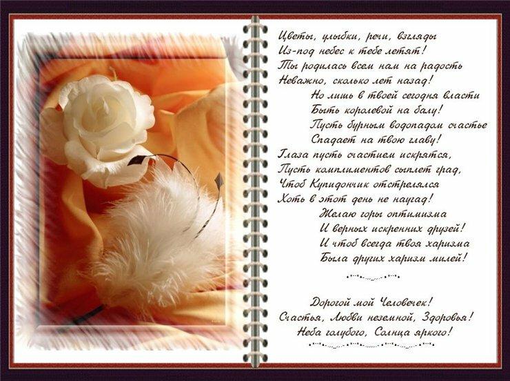 Поздравляем Дашу- Mavka с Днем Рождения!  0_86993_b9b7af06_XL