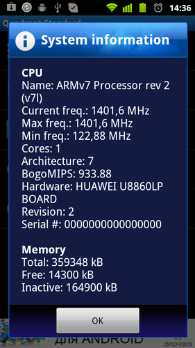 Huawei Honor U8860, скриншот