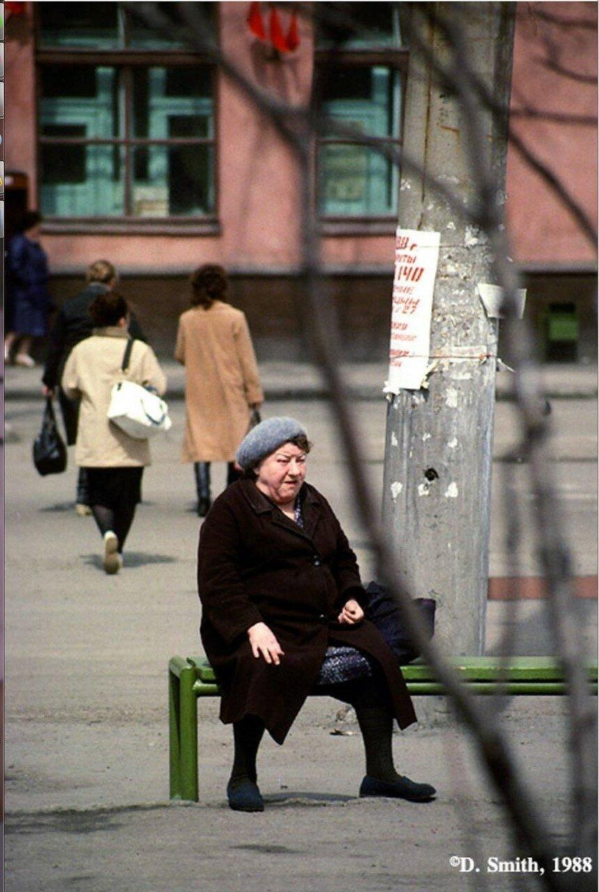 Уличная сцена (неустановленное место)