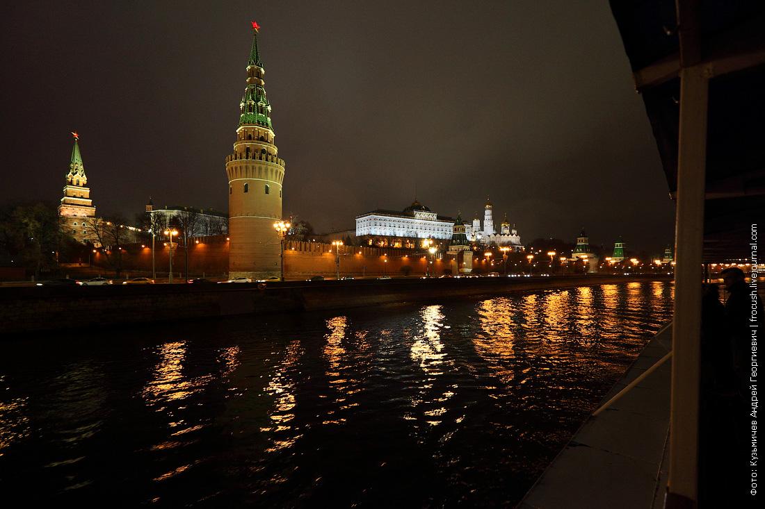 Московский Кремль ночное фото