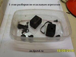 РазборкаПоАгрегатам-1.JPG