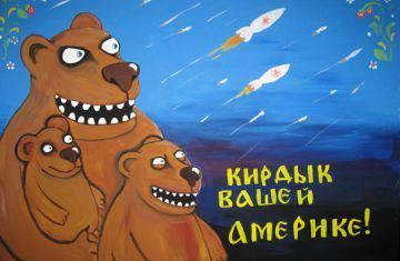 """""""Нельзя бороться со ста миллионами человек, если они в едином злобном порыве желают накрыться тазом"""", - Бабченко о русских"""