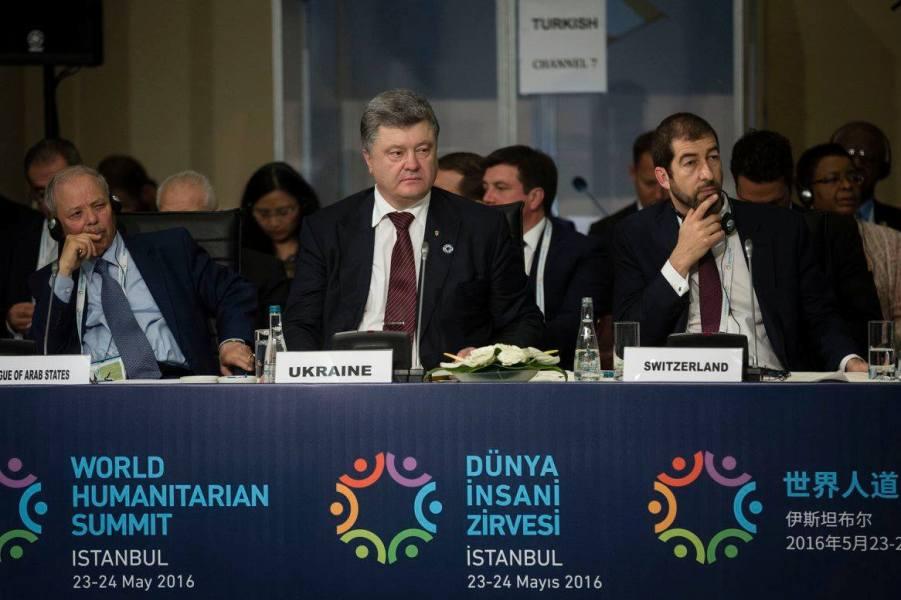 Порошенко на Первом Всемирном гуманитарном саммите в Стамбуле 23.05.16.jpg