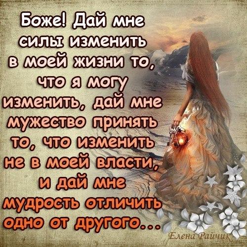 Картинки с Надписью Стихи