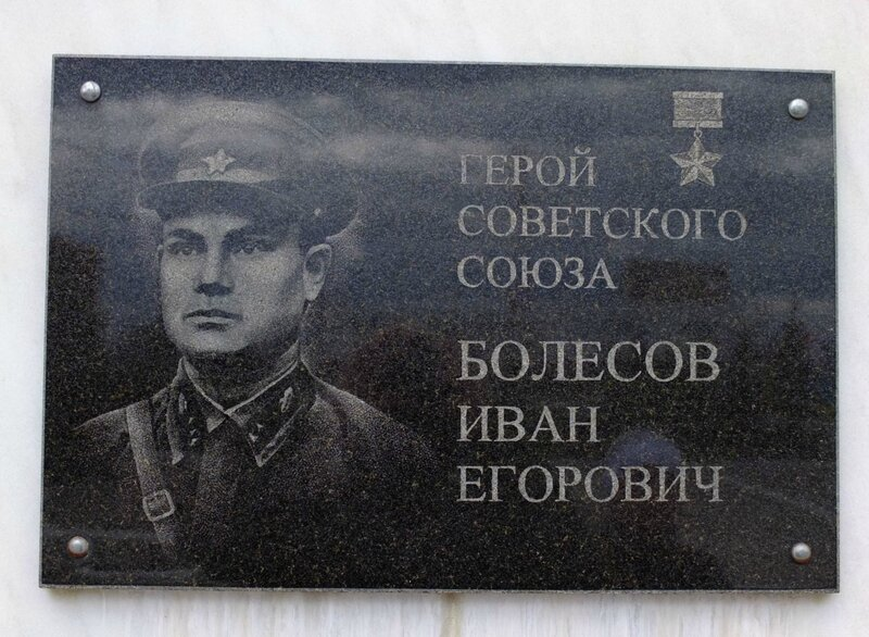 каменный брод, Красноармейское, сов. Ленина 157 - копия.JPG