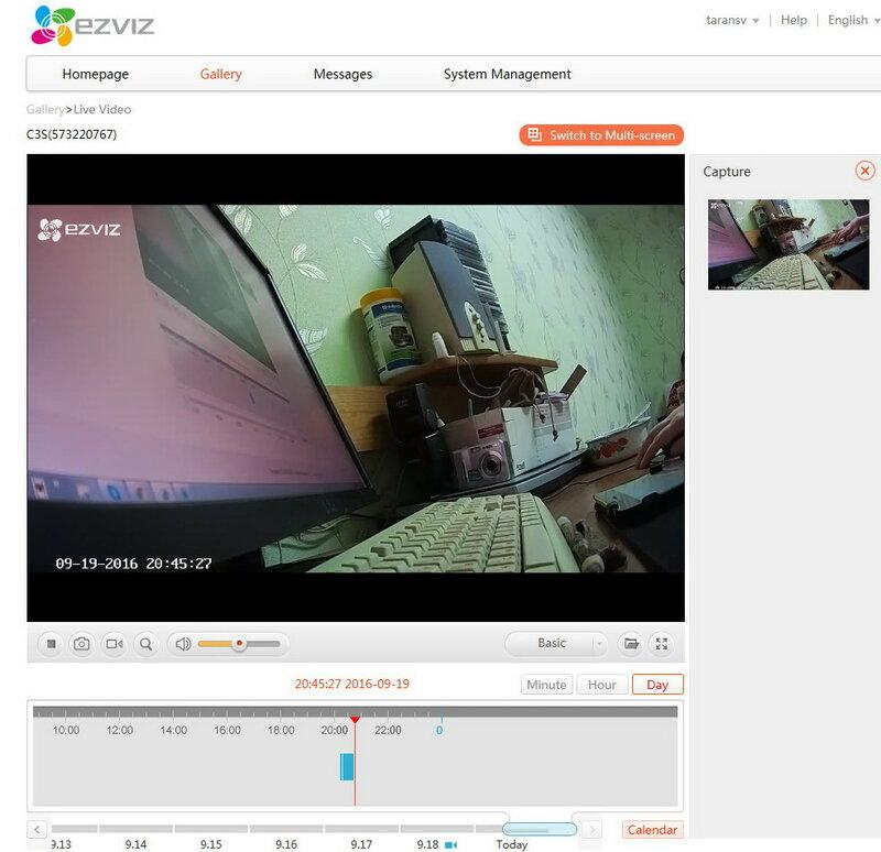 Настройки IP камеры EZVIZ_C3S  (8).jpg