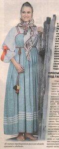 https://img-fotki.yandex.ru/get/54306/19411616.547/0_11cd41_bc554fff_M.jpg