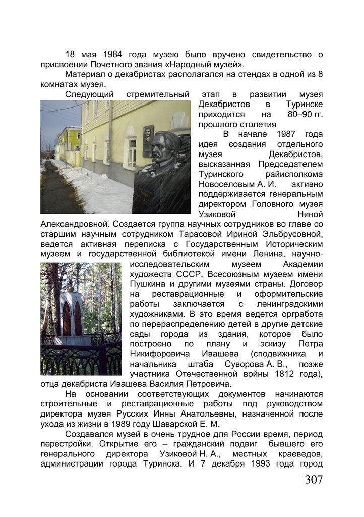https://img-fotki.yandex.ru/get/54306/199368979.1f/0_1bead8_d4ecf2fc_XXL.png