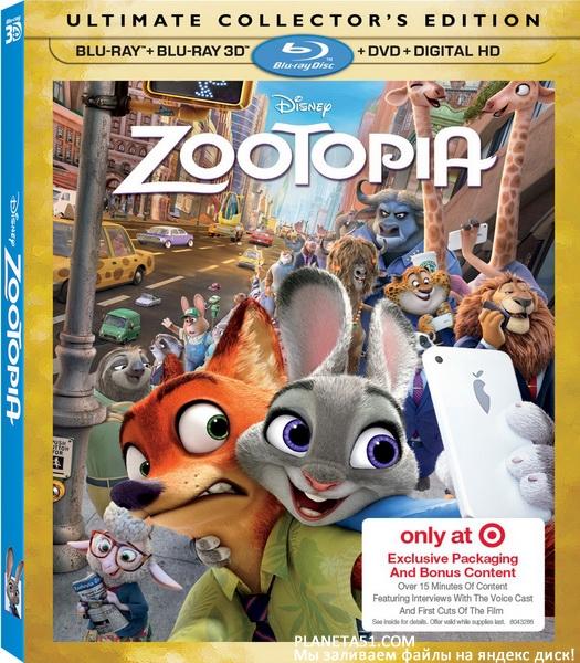 Зверополис / Zootopia (2016/BDRip/HDRip) - локализованный русский видеоряд