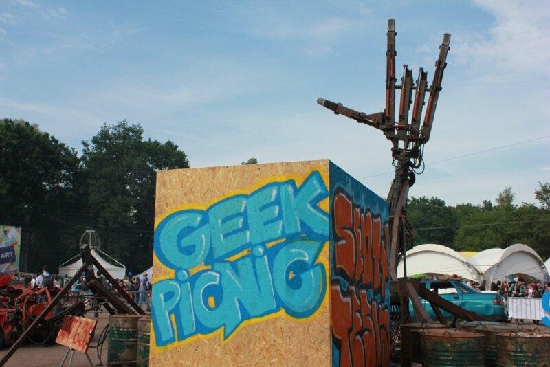 Geek Picnic_2.JPG