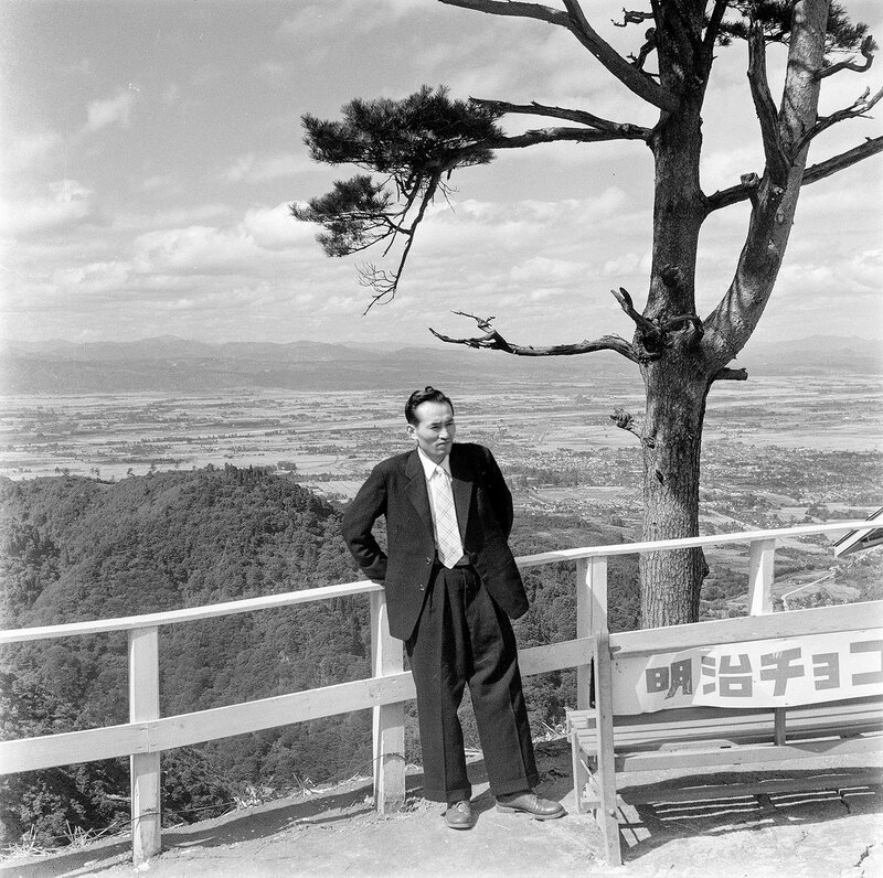 At The Overlook, in a Suit - 1950s Japan