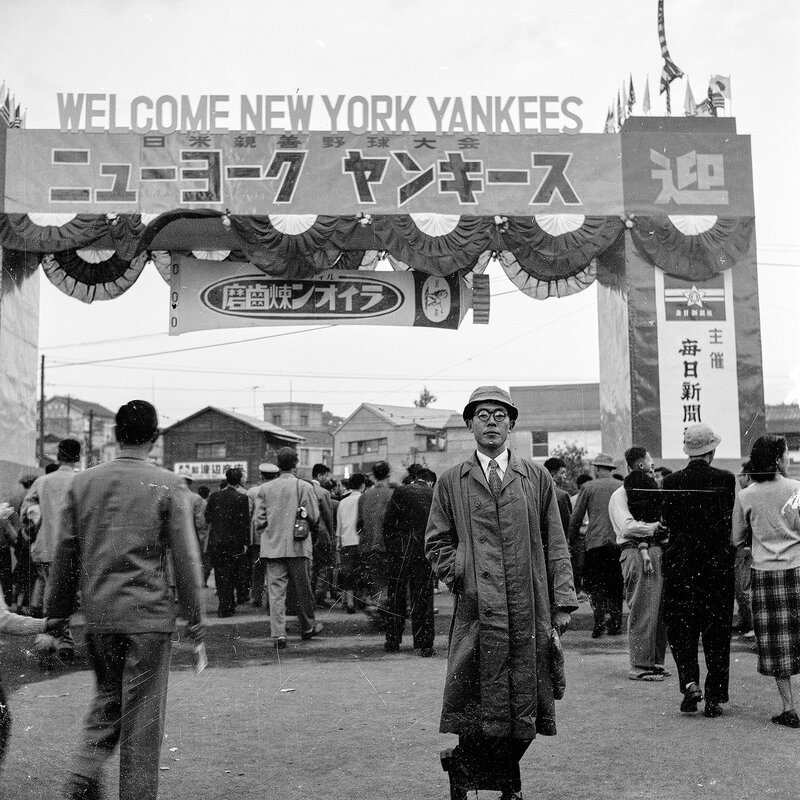 New York Yankees in Japan  vs Japan's Central Pacific All Star Team in Sendai 1955 - 1 of 10