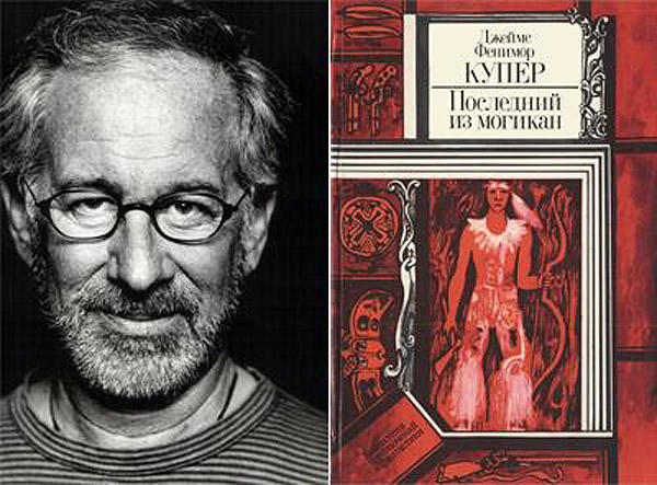 30. Стивен Спилберг (Steven Spielberg) — Джеймс Фенимор Купер «Последний из могикан».