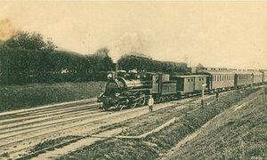 Поезд из Ярославля