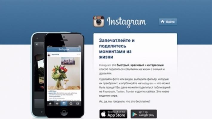 Социальная сеть Instagram запустил модерацию комментариев по индивидуальным пожеланиям пользователей