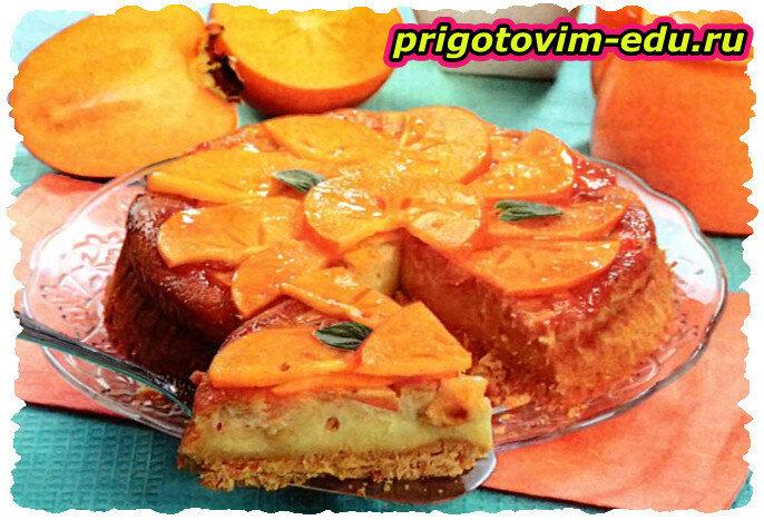 Пирог с хурмой и фруктовым повидлом