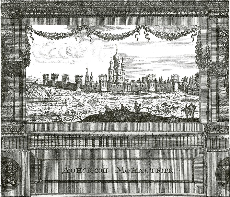 74. Донской монастырь;
