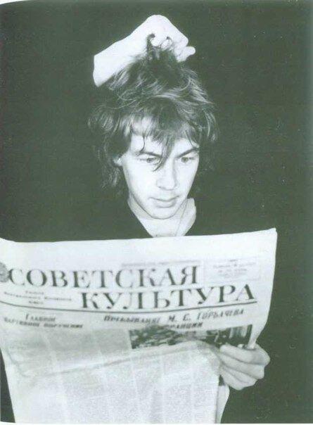 Александру Башлачёву сегодня бы исполнилось 56 лет