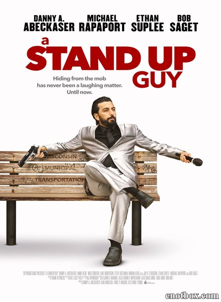 Реальные парни / A Stand Up Guy (2016/DVDRip)