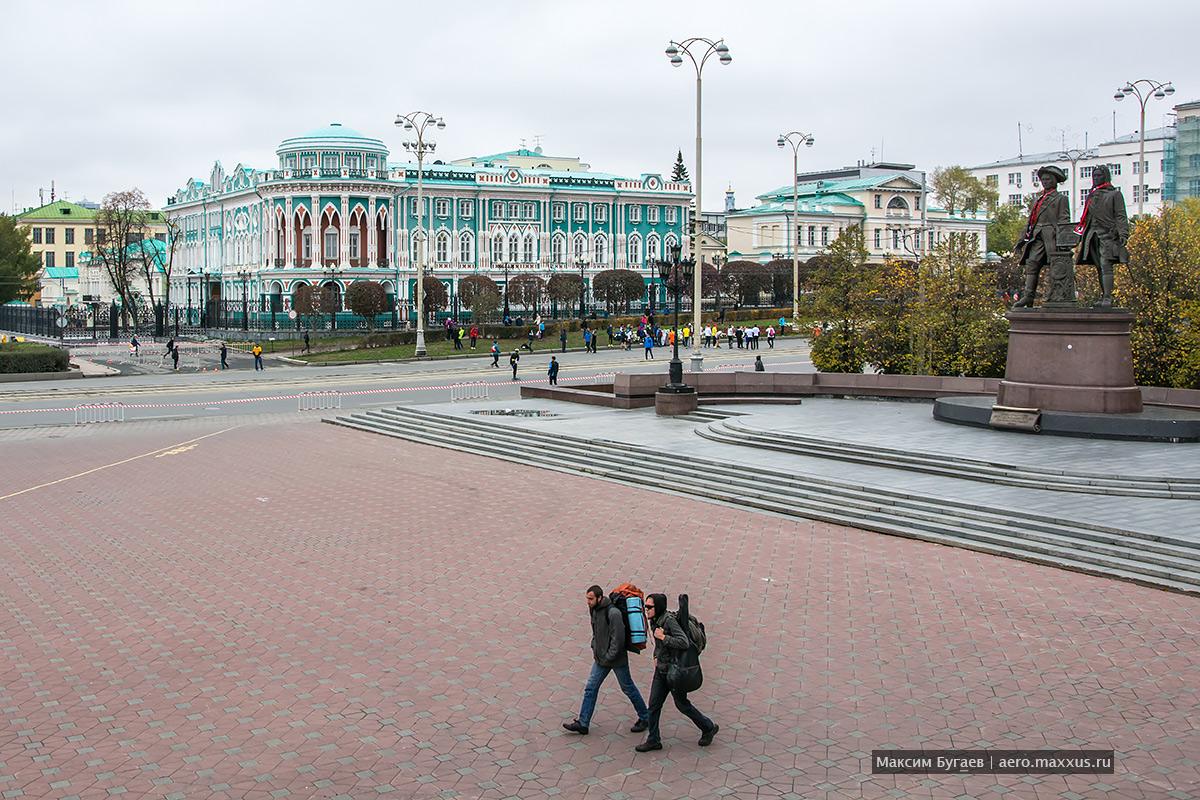 Екатеринбург в октябре. Фото Максима Бугаева