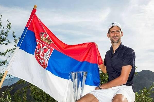 Сербия, теннис, Новак Джокович