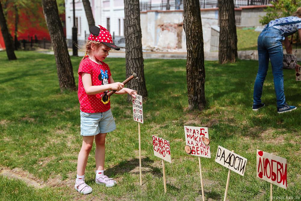 Фото дети на субботники 63