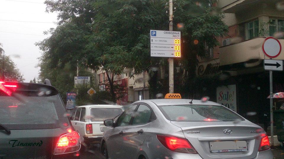 парковки-0.jpg