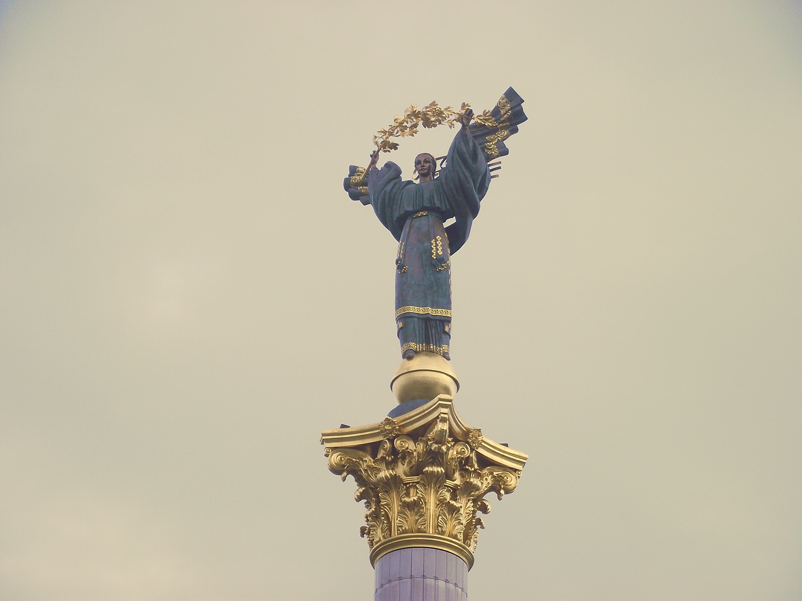 Прогулка по Киеву. Майдан