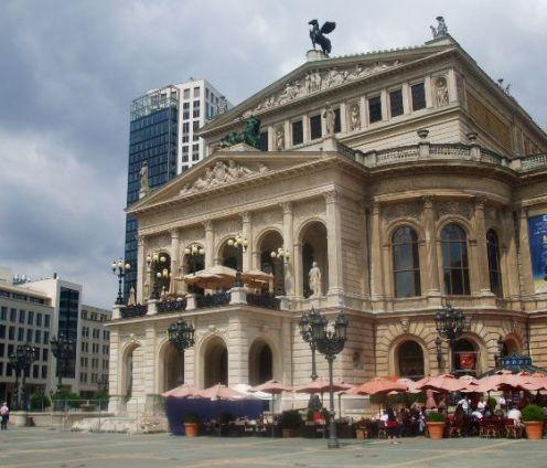 Автобусная поездка в Германию: Франкфурт