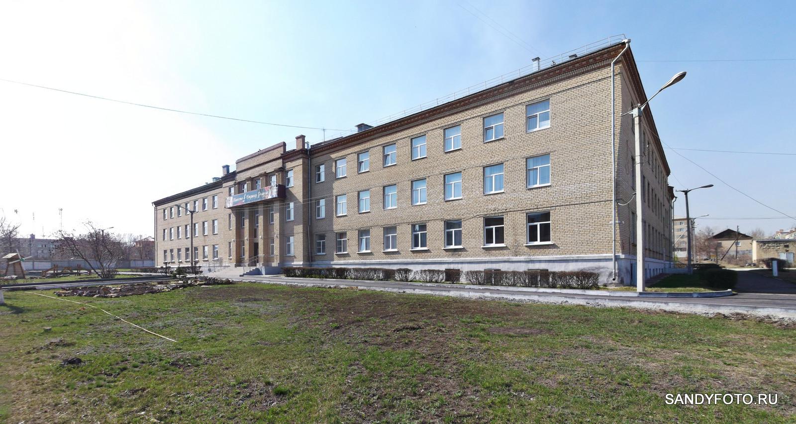 Школа-интернат для слабовидящих детей в Троицке