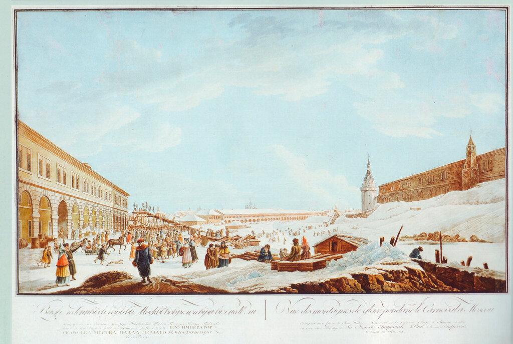 456616 Вид ледяных гор на Неглинной во время Масленницы 1797 Ж. Делабарт.jpg
