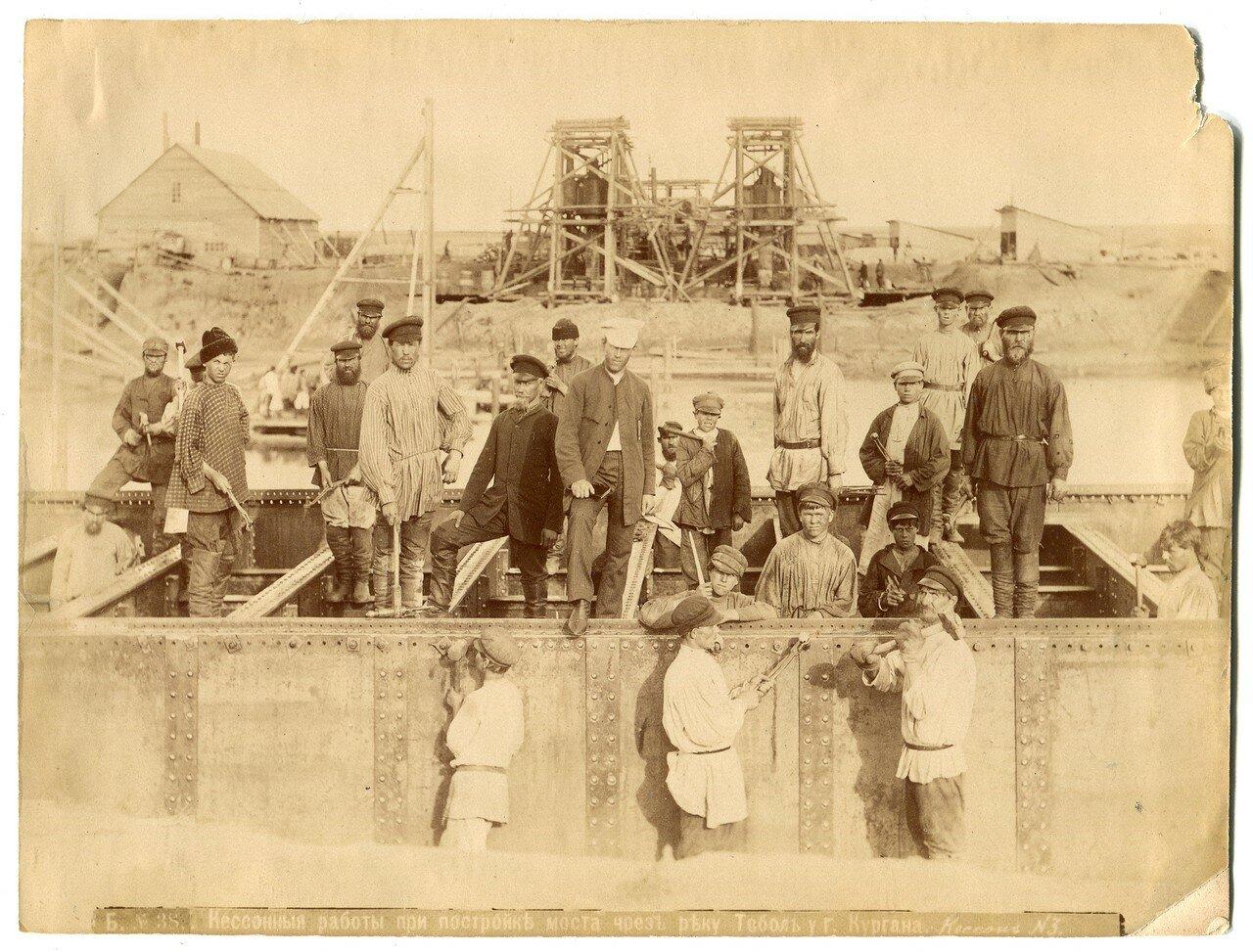 38. Кессонные работы при постройке моста через реку Тобол у Кургана