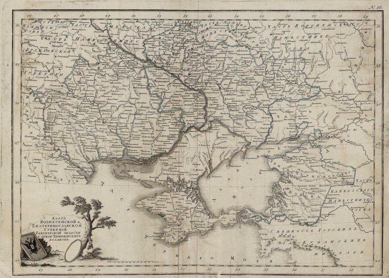 21. Карта Вознесенской и Екатеринославской губерний, Таврической области и земли Черноморских козаков