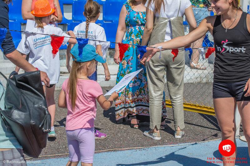 В Астрахани прошел Всероссийский Олимпийский день