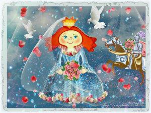 Свадьба прекрасной Принцессы и храброго Рыцаря