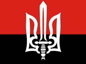 Торговать с оккупантом - преступление! Заявление Провода УВР ПС