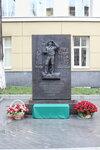 2017-04-27 -  Торжественный митинг, посвященный 72-й годовщине Победы в Великой Отечественной войне