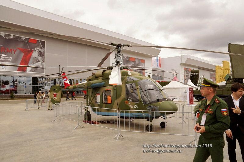 Вертолет Ка-226. Форум Армия-2016, парк Патриот