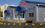 3bf905db-bc2c-4f73-acae-1762901568a3