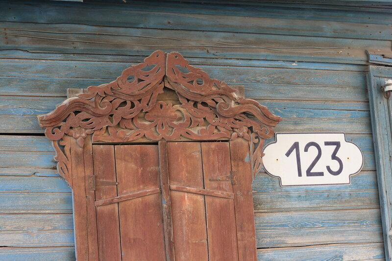 ул. Коммунистическая, Буянова и старый город 107.JPG