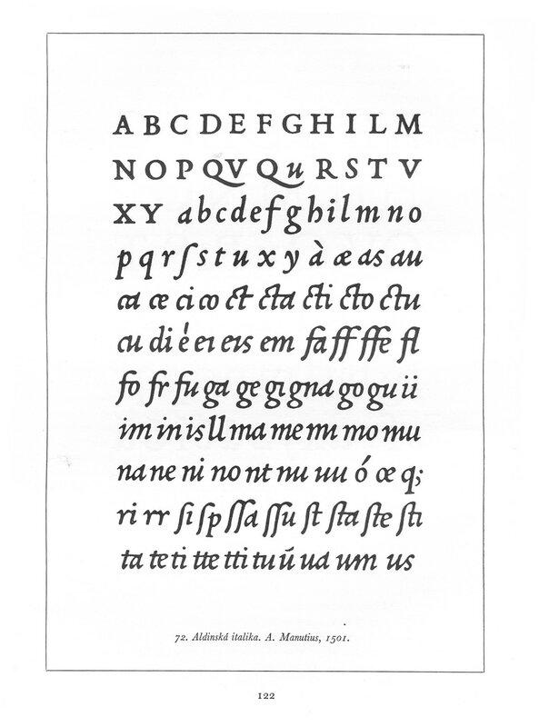 шрифт 2т 4.jpg