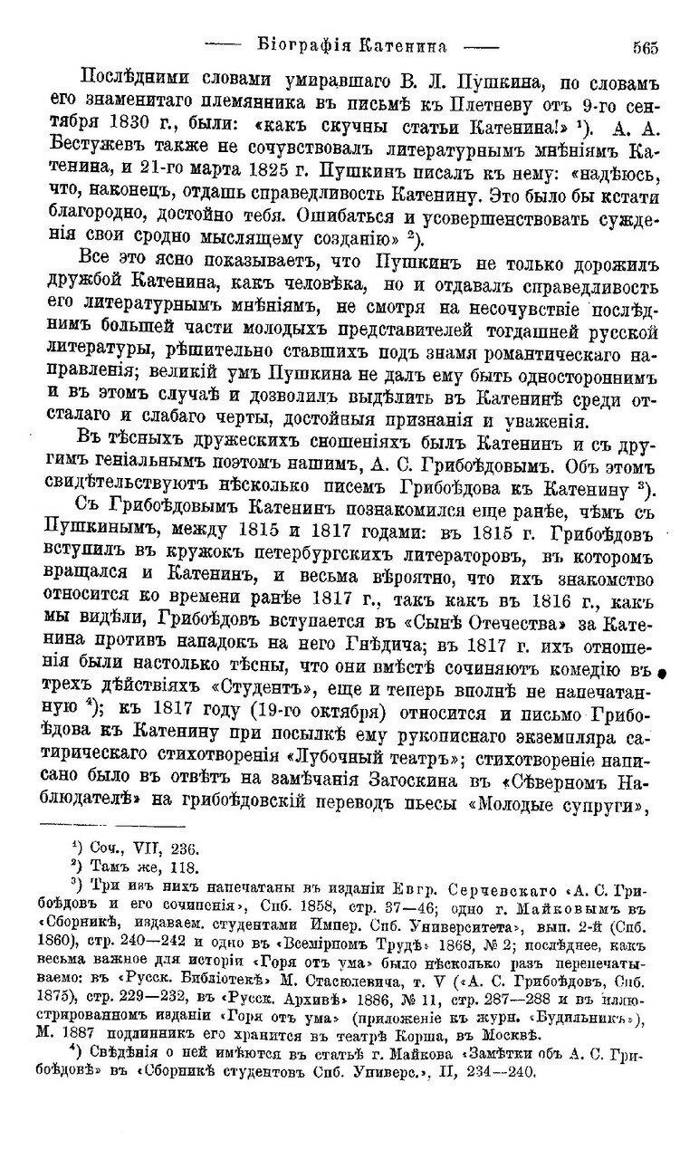 https://img-fotki.yandex.ru/get/54353/199368979.3e/0_1f1281_ee4428f3_XXXL.jpg