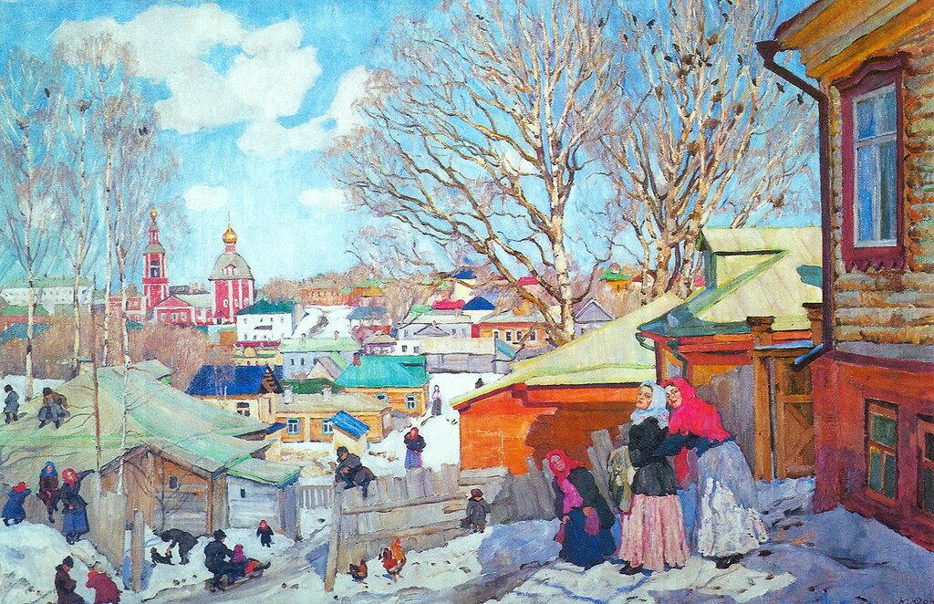 1910 Весенний солнечный день. Холст, масло. 87x131. ГРМ.jpg