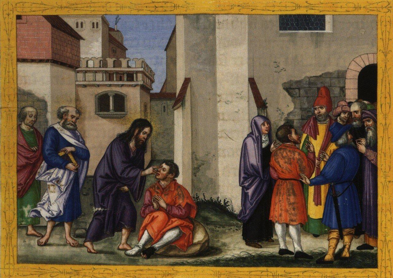 Ottheinrich_Folio126v_Jn9.jpg