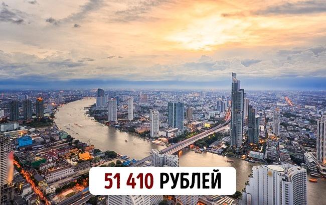 Сколько стоит переезд вразные города мира