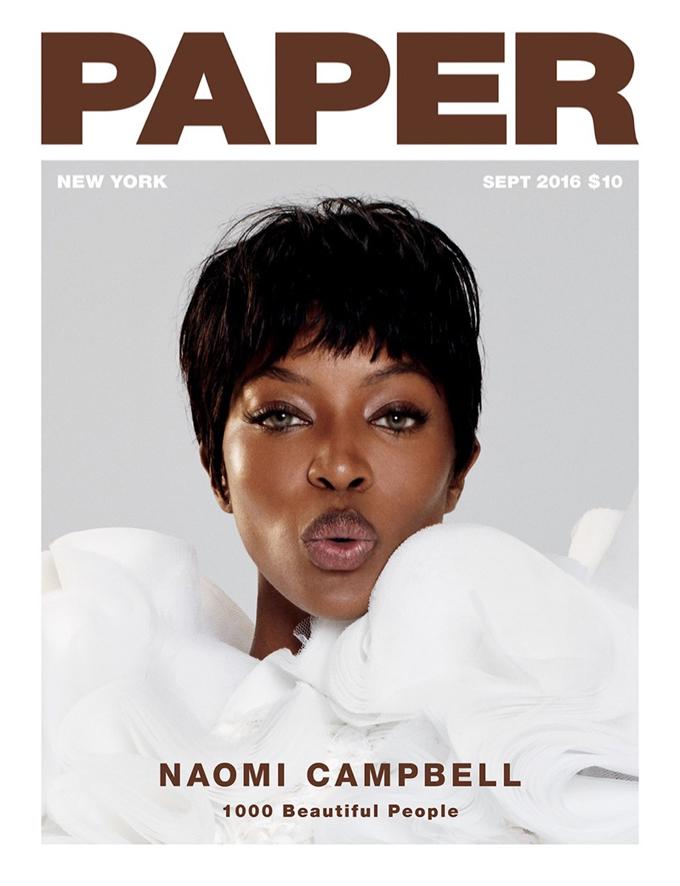 Наоми Кэмпбелл на обложке Paper Magazine