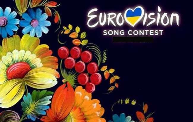 Противники проведения Евровидения утверждают онеуместности конкурса впроцессе войны— опрос